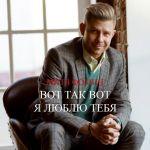 Фото Митя Фомин